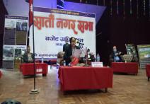 पुतलीबजार नगरपालिकाको सातौं नगरसभा,'कस्ता छन् आगामी बर्षका कार्यक्रम'