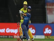 आईपीएलको शीर्ष स्थानमा मुम्बई, चेन्नई प्रतियोगिताबाटै बाहिरियो ।