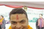 shyam bashyal